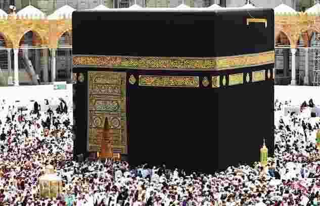 Kuota Haji